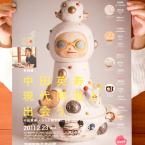 nakata2011-01