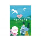 seichikasama-01