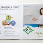 shinkou-03