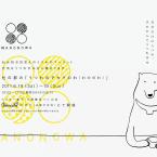 wanonowa0-01a