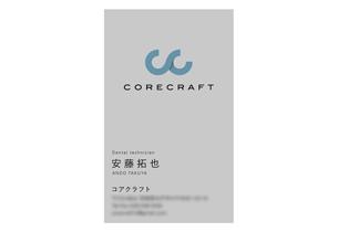 corecraft-icn