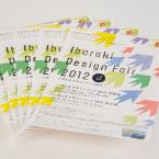 ids2012-11