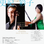 duo-01