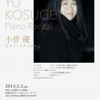 kosuge-01