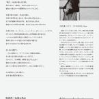 kosuge-02