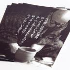 sankokan-04