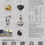 shin2013-01