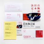 jptogei-03