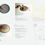 kei_atsushi-02