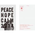 nenga2014-01